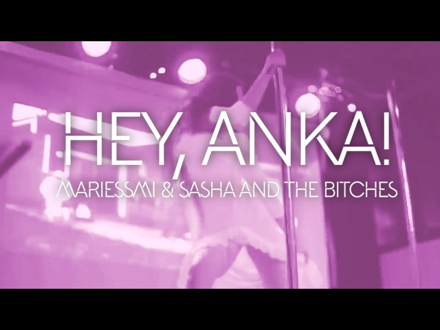 MARIESSMI SASHA AND THE BITCHES HEY ANKA LYRIC VIDEO