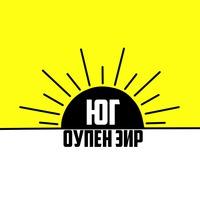Логотип ЮГ ОУПЕН ЭИР