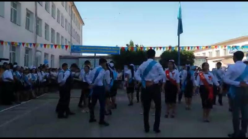 11 ә вальс Соңғы қоңырау 2017 М Ауезов