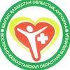 Восточно-Казахстанская областная больница