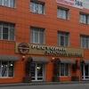 Ресторан 《Золотая Вилка》Курск