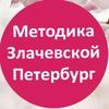 Курсы кроя  по Злачевской в Санкт-Петербурге