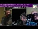 Амер рассказывает Джо Рогану как бухал в 90 е с бандитами