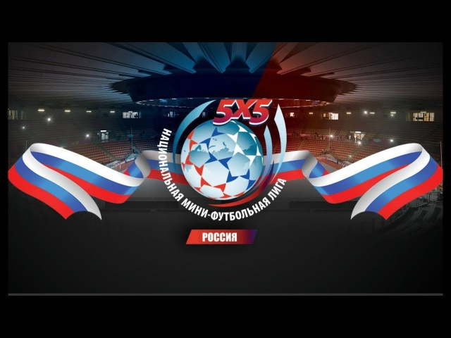 Химик-Монолит-2 0:4 Aquasferra   НМФЛ Донецк, дивизион Центр, 5 тур