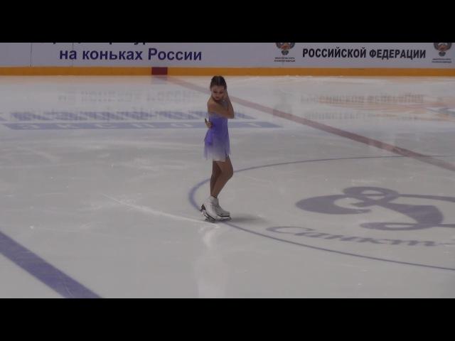 2017 Russian Jr Nationals Sofia Samodurova SP