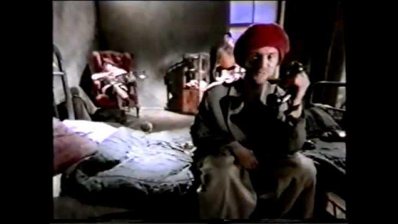 Два самолёта Бамбула Премьера клипа, 1995