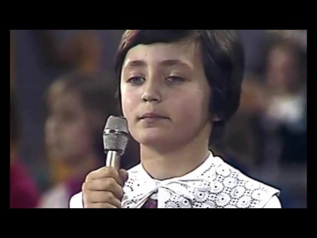 БДХ и Лена Могучева Пропала собака 1979