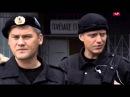 Сериал БЕЛЫЕ ВОЛКИ 2 СЕЗОН 12 1 2 3 4 5 6 7 серии