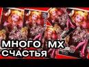 КУКЛА-ГИГАНТ! куклы Монстер Хай Гулиопа Джеллингтон Фрик дю шик Gooliope Jellington Monster High