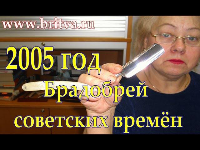 Брадобрей советских времён делится секретами бритья опасной бритвой