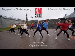 Reggaeton Flashmob 2017 Ekaterinburg//Mi Gente - J Balvin, Willy William