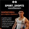 Sport_Shop72: cпортивная одежда