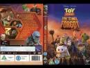 История игрушек,забытая временем - Трейлер (2014)