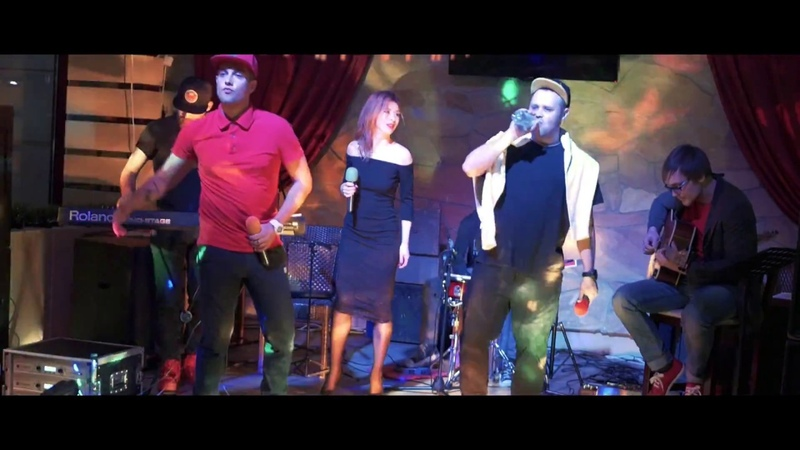 Ameff x Varzan x Sounday Band - Так и живу (LIVE)