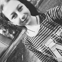 Кропачева Илона