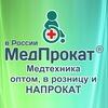 МедПрокат® - Медицинский прокат в России