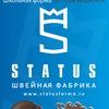 """Школьная форма """"Status"""""""
