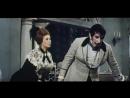 Дядюшкин сон.1966.(СССР. фильм-драма)