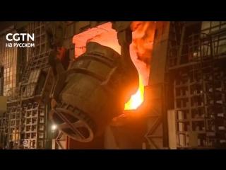"""В ходе """"Двух сессий"""" предложено объединить компании сталелитейного сектора Китая"""