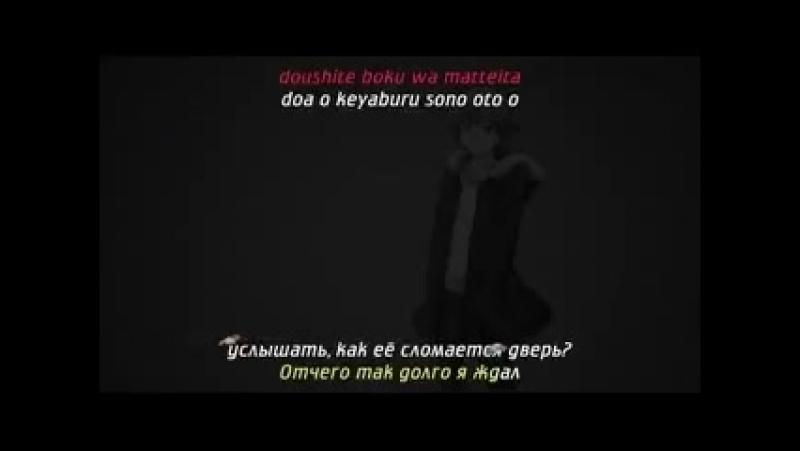 Noragami_Бездомный Бог (опенинг №1).mp4