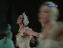 СССР. Анна Павлова. 3 Серия. Тюльпаны и Одиночество. (1983 - 1986.г.)