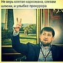 Фотоальбом Раджа Матвиенко
