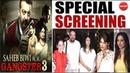 Special Screening Of Film Saheb Biwi aur Gangster 3 Sunjay Dutt Jimmy Shergill