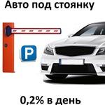 кредит под залог недвижимости ярославль втб 24