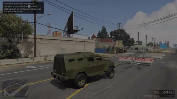 GTA Online Freecrawler vs. Insurgent vs. Kamacho vs. Riata vs. Sandking
