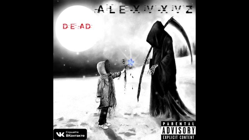 Alexvxvz Dead Audio Only
