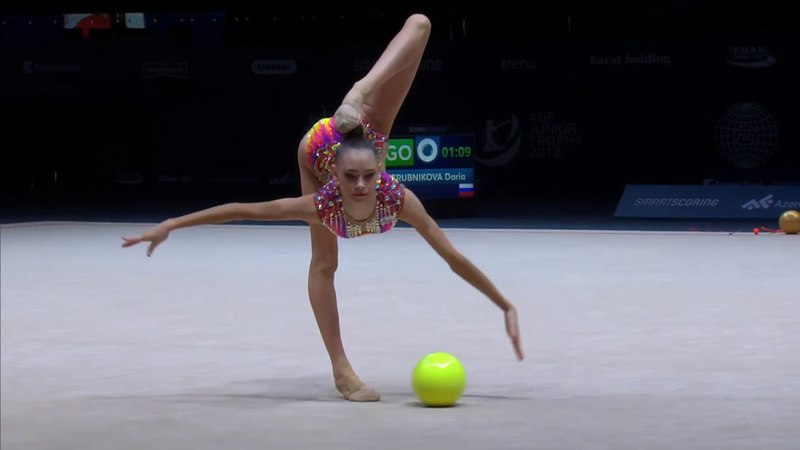 Daria Trubnikova - Ball Q - AGF Junior Trophy 2018