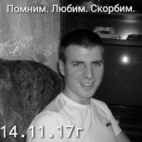 ВиталикСмирнов