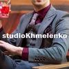 studioKhmelenko