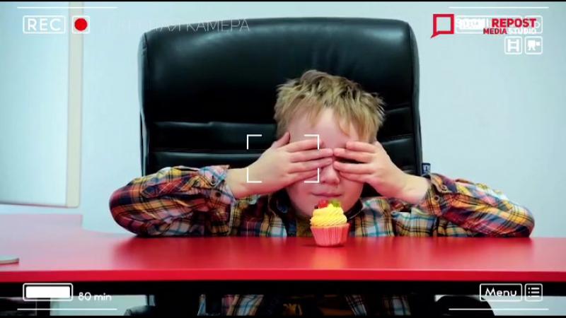 SochiRepost Вкусный эксперимент ученики школы кино и тв Хлопушка