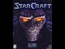 Romarior И Ночной Starcraft