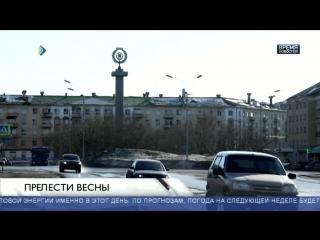 #ХэлоуВоркута | Прелести весны в Коми
