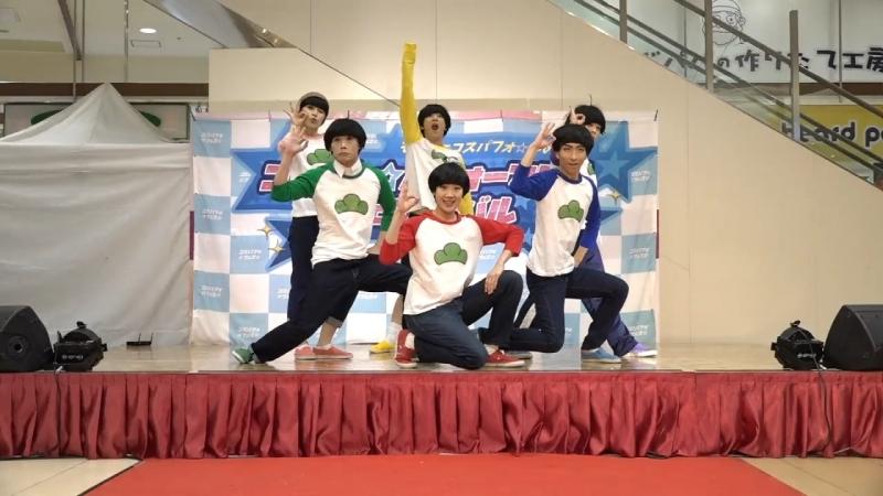 ワンデープロジェクト 僕達なりのおそ松さん2期 踊ってみた sm32948344