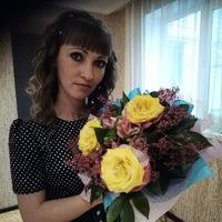 МаринаБутникова