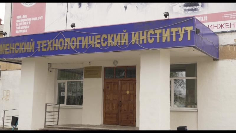 Олимп КамТИ