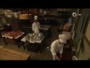 El Cocinero del Emperador CAP 3 Audio Latino