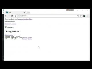 Ruby on Rails. Урок 5. Создание приложения (Установка bootstrap и подключение стилеи)