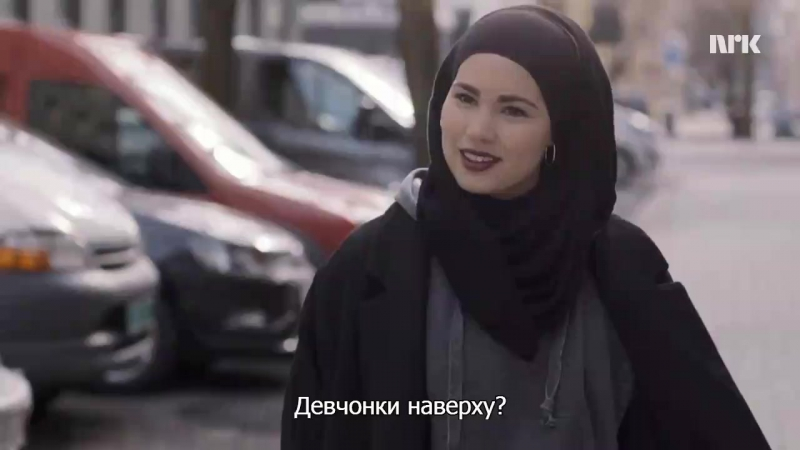 СТЫД / SKAM (4 сезон 1 серия 1 часть) (русские субтитры от GOLDTEAM)