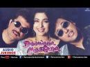 Deewana Mastana Audio Jukebox   Anil Kapoor, Govinda, Juhi Chawla  