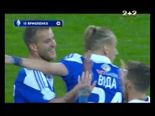 Черноморец - Динамо - 0:4. Гол: Андрей Ярмоленко - дубль (80')