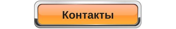 tallanto.com/ru/contact?utm_source=contact&utm_medium=vk&utm_campaign=menu