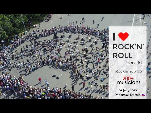 Joan Jett - I Love Rock'n'roll (Rocknmob 5)