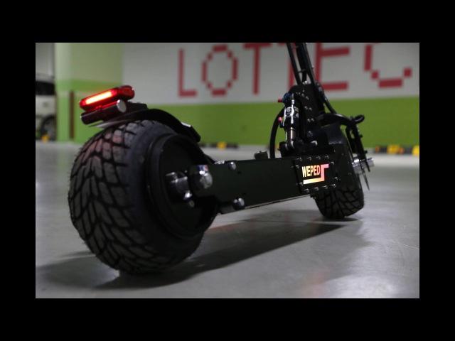 전동킥보드 electric scooter / WEPED ver.R