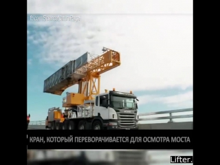 Машины, которые строят мосты, меняют шпалы и укладывают кирпич