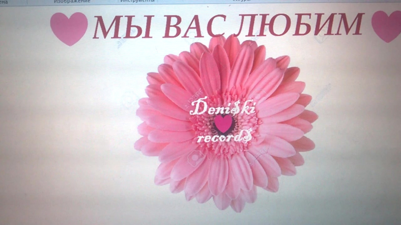DENI$KI RECORD$ LINEAGE PERDEZ SPESIALLY FOR SHURIGINA Звуки природы 9