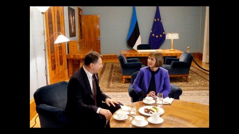 Tikšanās ar Igaunijas prezidenti Kersti Kaljulaidu 15/11/2016